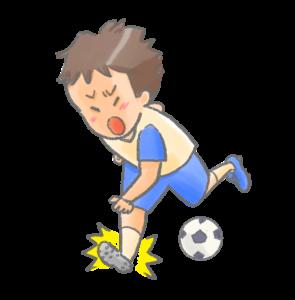 足が痛い子供のイラスト|入間市しかくら整骨院